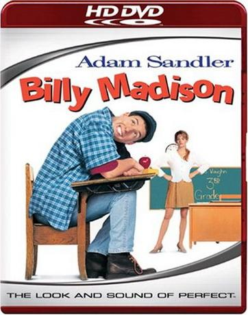 Билли Мэдисон / Billy Madison (1995) HDRip