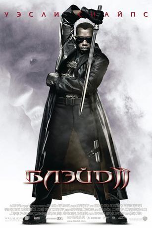 Блэйд2 / Blade II (2002) DVDRip
