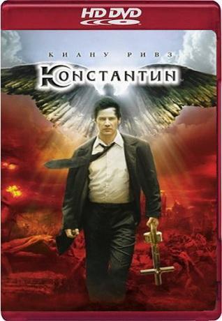 Константин: Повелитель тьмы / Constantine (2005) HDRip