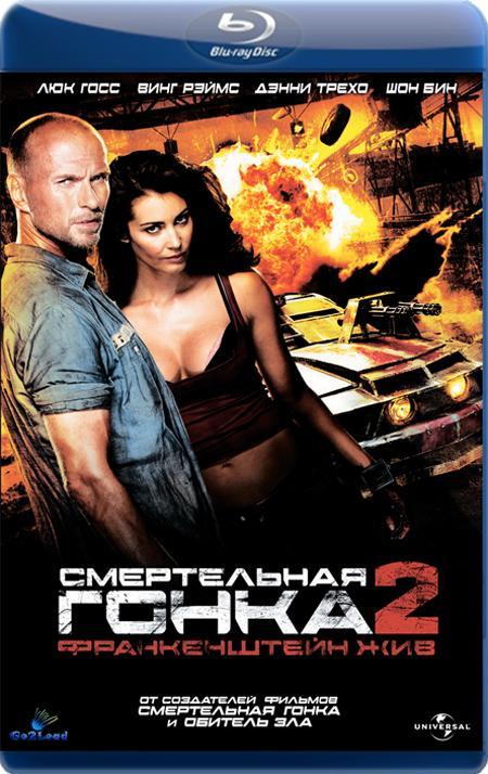 Смертельная гонка 2: Франкенштейн жив [Режиссерская Версия] / Death Race 2 [Director's Cut] (2010) BDRip