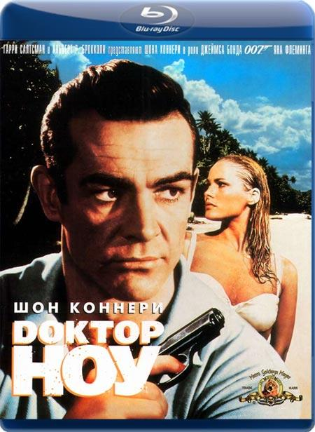 Доктор Ноу / Dr. No (1962) BDRip Rus|Ukr