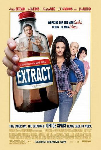 Экстракт / Extract (2009) DVDRip