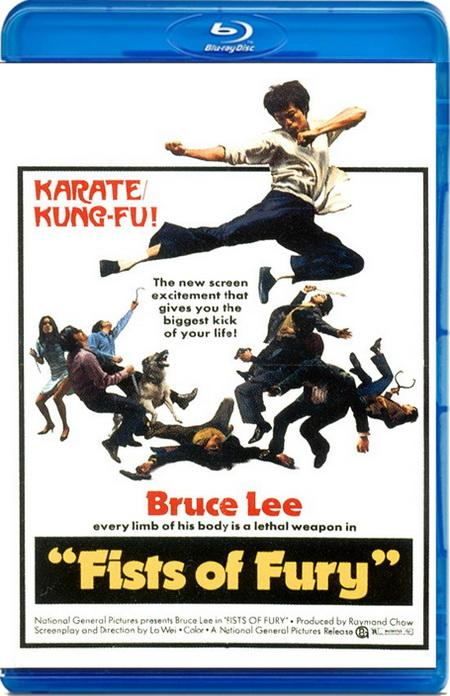 Кулак ярости / Fists of Fury / Jing wu men (1972) BDRip