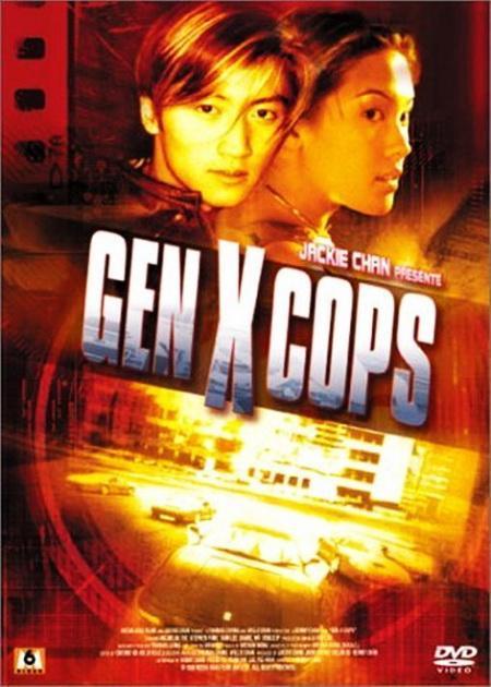 Полиция будущего / Gen-X Cops / Dak ging san yan lui (1999) DVDRip
