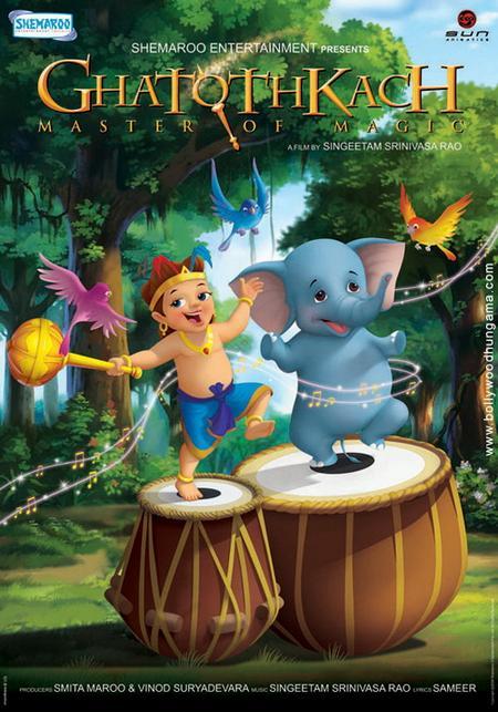 Властелин джунглей / Ghatothkach (2008) DVDRip