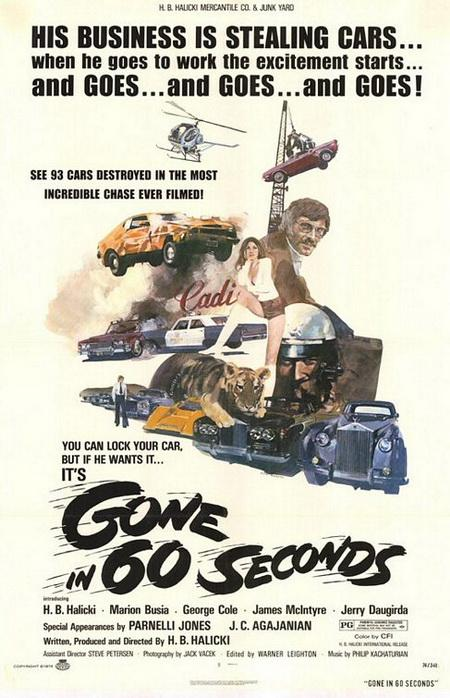 Угнать за 60 секунд / Gone in 60 Seconds (1974) DVDRip