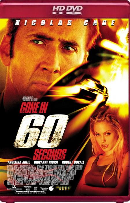 Угнать за 60 секунд / Gone in Sixty Seconds (2000) HDRip