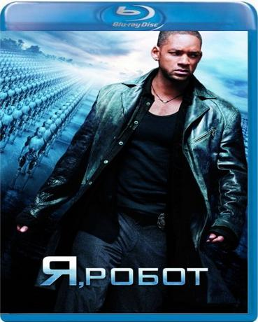 Я, робот / I, Robot (2004) BDRip