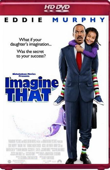 Представь себе / Imagine That (2009) HDRip
