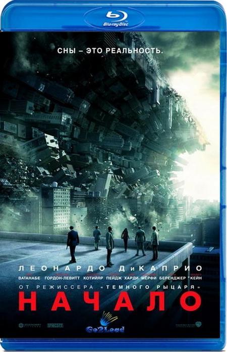 Початок / Начало / Inception (2010) BDRip