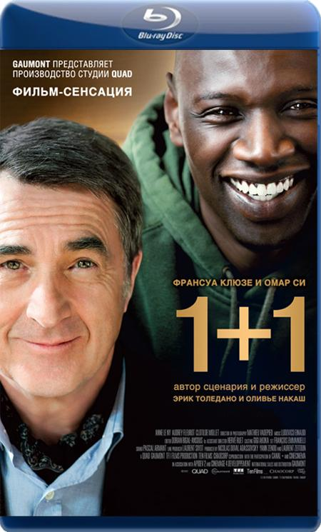 1+1 / Недоторканні / Неприкасаемые / Intouchables (2011) BDRip