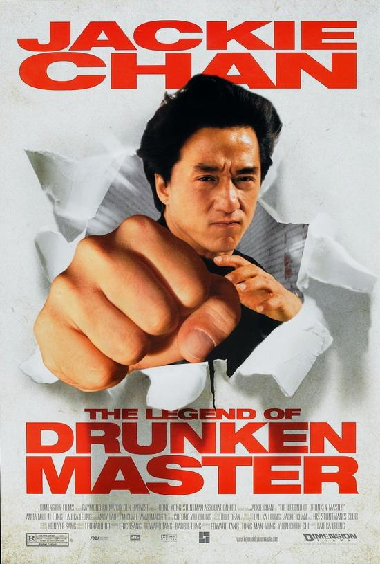 Легенда о пьяном мастере / Jui kuen II (1994) DVDRip