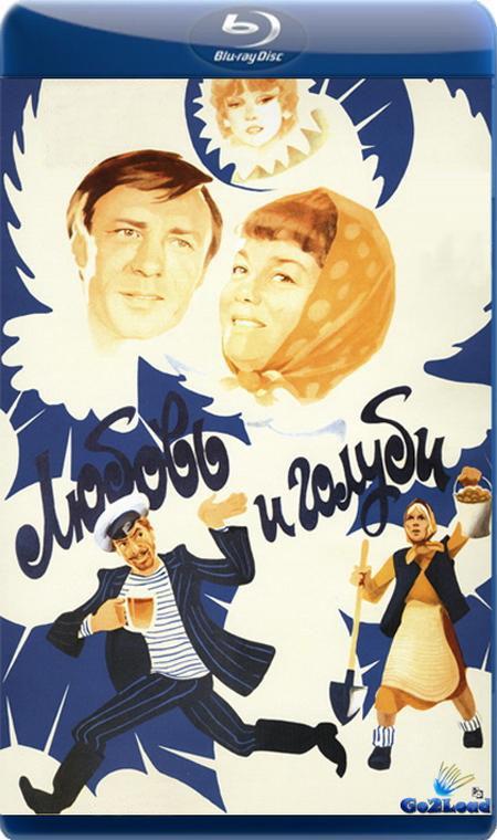 Любовь и голуби (1984) BDRip