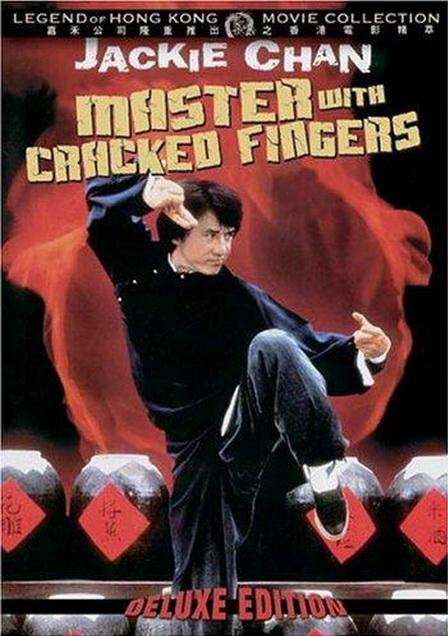 Мастер со сломанными пальцами / Master with cracked fingers / Guang dong xiao lao hu (1974) DVDRip