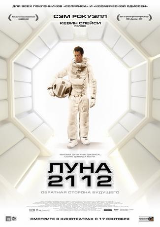 Луна 2112 / Moon (2009) DVDRip