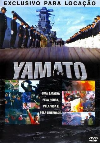 Ямато / Otoko-tachi no Yamato (2005) DVDRip