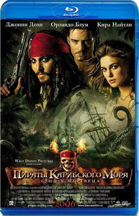 Пираты Карибского моря: Сундук мертвеца / Pirates of the Caribbean: Dead Man's Chest (2006) BDRip