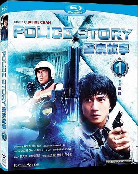 Полицейская история / Police Story / Ging chat goo si (1985) BDRip