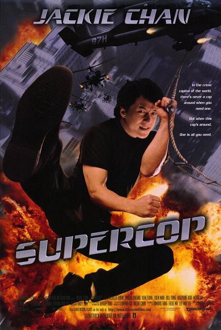 Полицейская история 3: Суперполицейский / Police Story 3: Supercop / Ging chat goo si 3: Chiu kup ging chat (1992) DVDRip