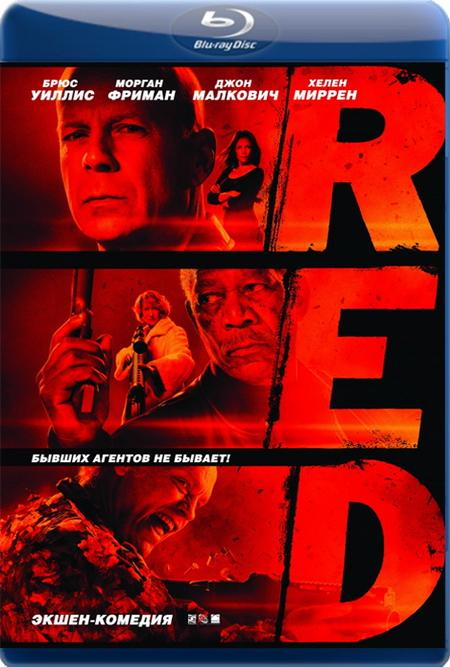 РЕД / РЭД / Red (2010) BDRip