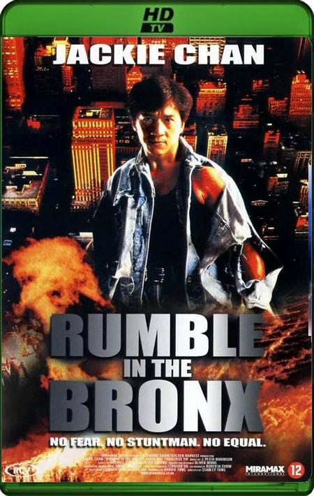 Разборка в Бронксе / Rumble In The Bronx / Hong faan kui (1995) HDTVRip