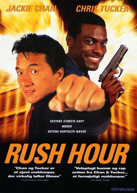 Час пик / Rush Hour (1998) DVDRip