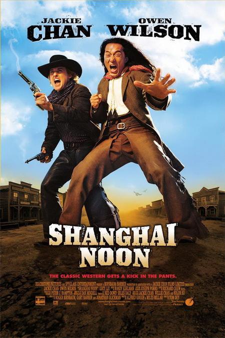 Шанхайский полдень / Shanghai Noon (2000) DVDRip