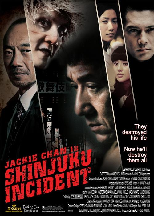 Инцидент Синдзюку / San suk si gin / Shinjuku Incident (2009) DVDRip
