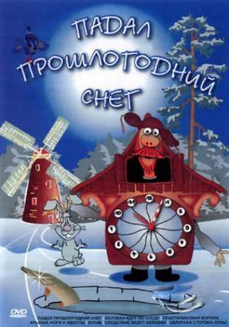 Падал прошлогодний снег (1983) DVDRip