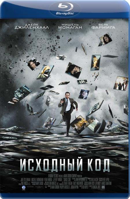 Початковий код / Исходный код / Source Code (2011) BDRip