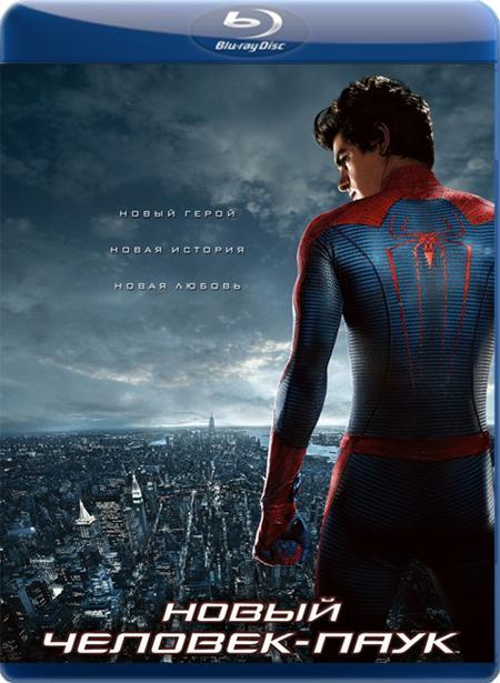 Нова Людина-Павук / Новый Человек-паук / The Amazing Spider-Man (2012) BDRip