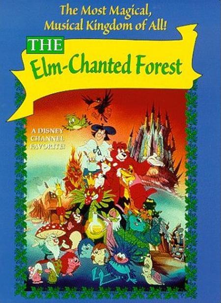 Зачарованный лес / The Elm-Chanted Forest / Cudesna suma (1986) DVDRip