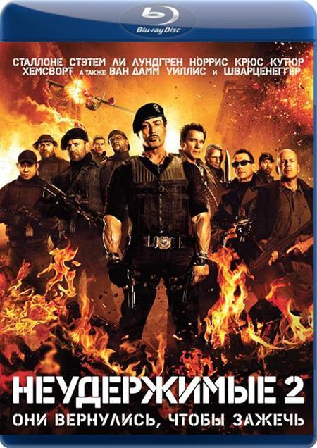 Неудержимые 2 / The Expendables 2 (2012) BDRip