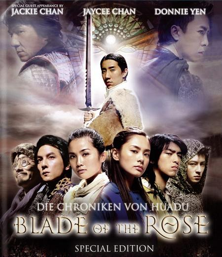 Хроники Хуаду: Лезвие розы / The Huadu Chronicles: Blade of the Rose / Fa dou daai jin (2004) DVDRip