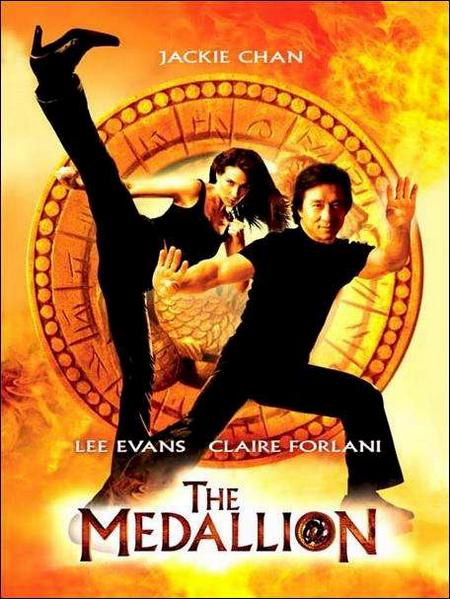 Медальон / The Medallion (2003) DVDRip