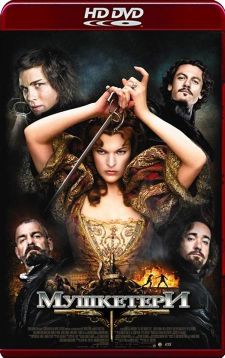 Мушкетеры / The Three Musketeers (2011) HDRip