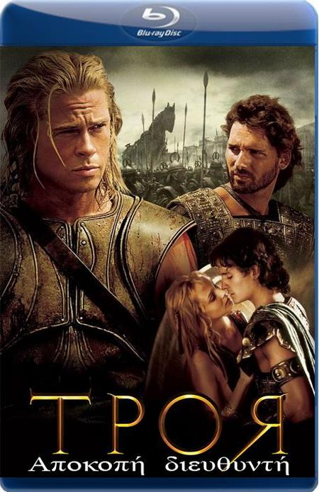 Троя [Режиссерская Версия] / Troy [Director's Cut] (2004) BDRip Rus|Ukr