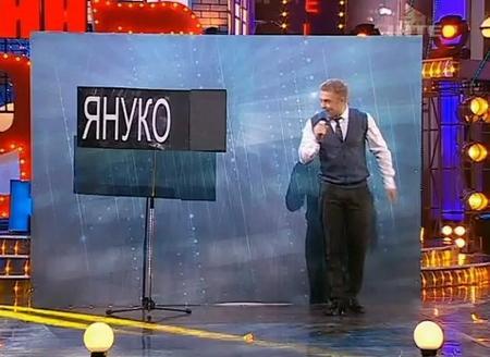 95 Квартал - Телевикторина с Виктором Януковичем