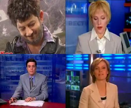 Ляпы телеведущих - МЕГАРЖАЧ
