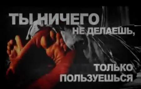 """Запрещенный ролик """"Года молодежи в России"""""""