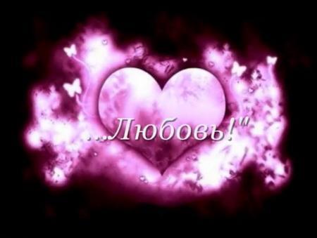 Фильмы про любовь 2011 смотреть онлайн