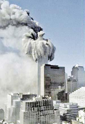 11 сентября — видео снятое с полицейского вертолёта
