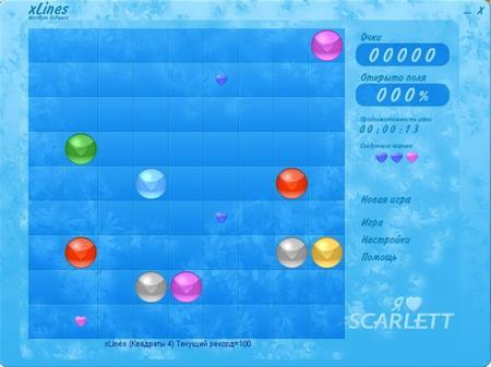 Умри, тоска! Логические игры (2010) PC