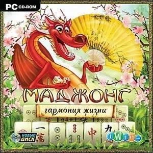 Маджонг. Гармония жизни / Mahjong. Harmony Life