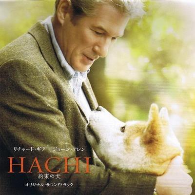 Хатико: История собаки / Hachiko: A Dog`s Story (2009) OST