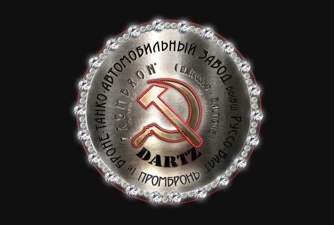 Россияне создали самый дорогой в мире внедорожник