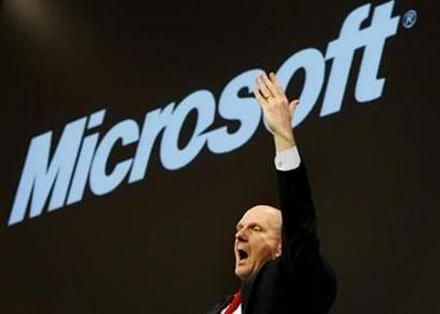 Патенты Microsoft по Linux