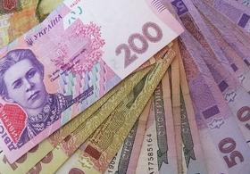 НБУ изымает из обращения 200-гривенные купюры