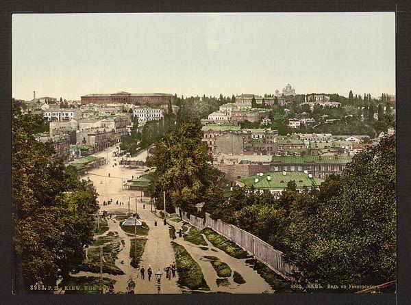 старинные фотографии Киева (15-05-2009)