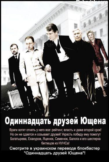 Юмор, никакой политики (25-05-2009)